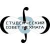 Аватар пользователя Студенческий совет